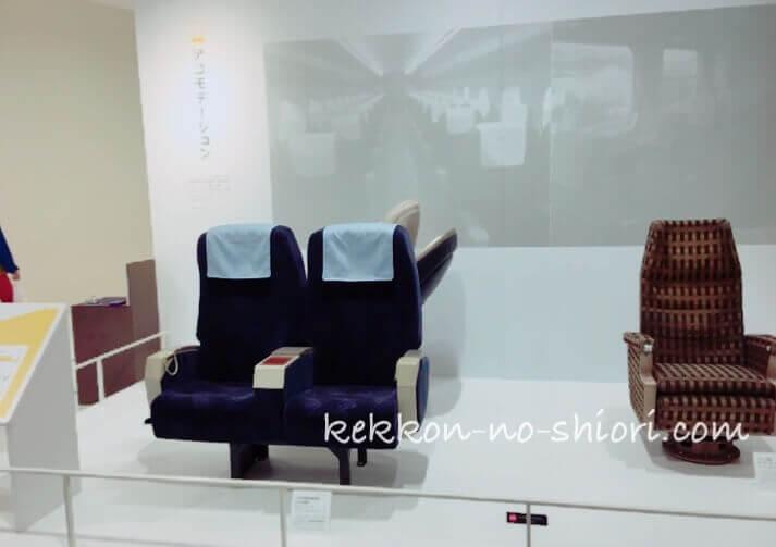 京都鉄道博物館 座席