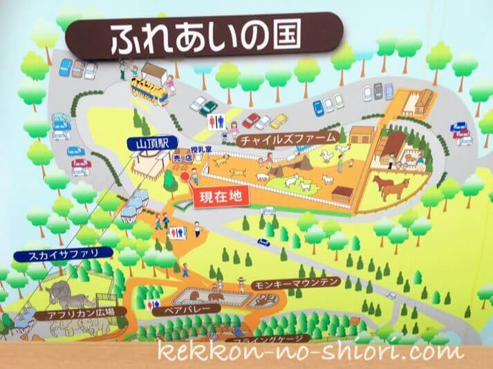 姫路セントラルパーク ふれあいの国 マップ