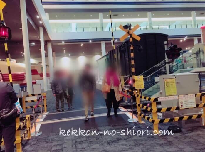 京都鉄道博物館 踏切