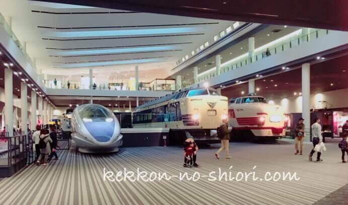 京都鉄道博物館 展示