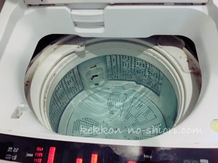 洗濯槽掃除のやり方 お湯をはる