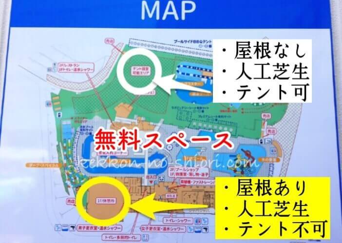ネスタリゾート神戸 プール マップ