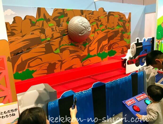 プラレール博in大阪 2020 ゴロゴロ山のボルダー