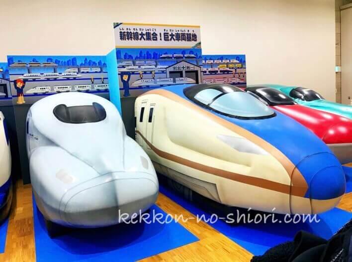 プラレール博in大阪 2020 巨大車両基地