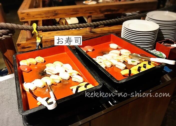 黒潮市場 海鮮バイキング お寿司