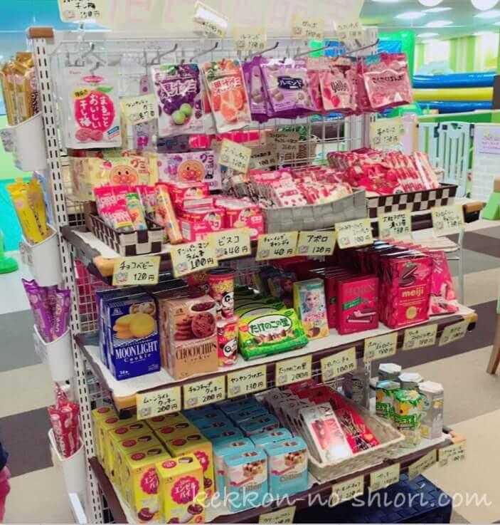 ピュアハートキッズランド お菓子