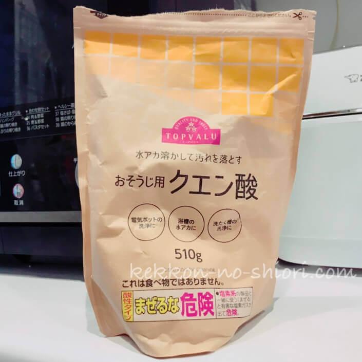 お茶ポット 白い斑点 洗い方 クエン酸