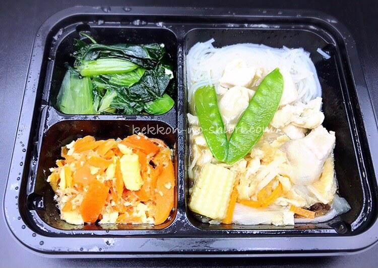 ヨシケイ 夕食ネット シンプルミール 鶏肉の野菜あんかけ